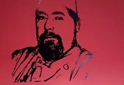 Cl privé, stickers mural